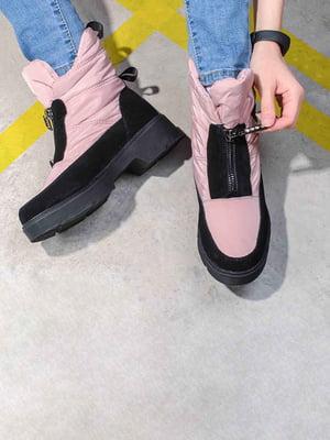 Ботинки розового цвета | 5648159