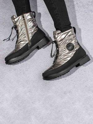 Ботинки бронзового цвета | 5648644