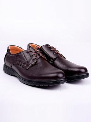 Туфли коричневого цвета | 5649264
