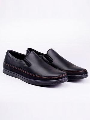 Туфлі чорні | 5649312