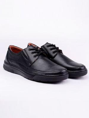 Туфлі чорні | 5649333