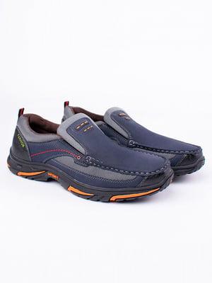 Кросівки сині | 5649784