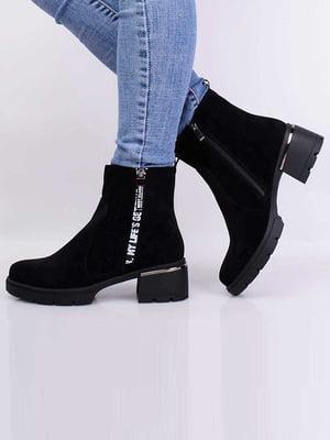 Ботинки черные | 5650543