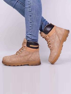 Ботинки коричневого цвета | 5650597