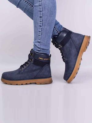 Ботинки синие | 5650599