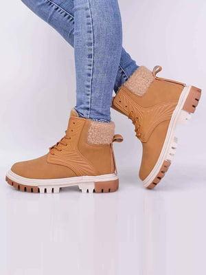 Ботинки коричневого цвета | 5650612