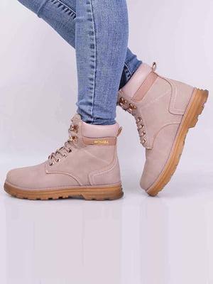 Ботинки розового цвета | 5650614