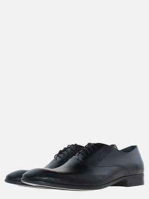 Туфли черные | 5636544