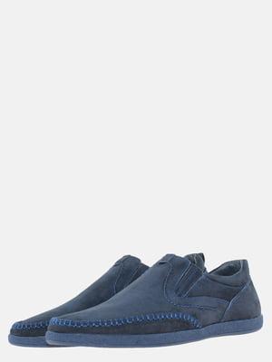 Лоферы синие | 5636562