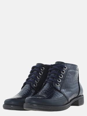 Ботинки синие | 5641118