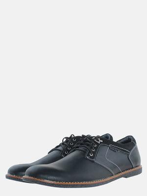 Туфли черные | 5651363