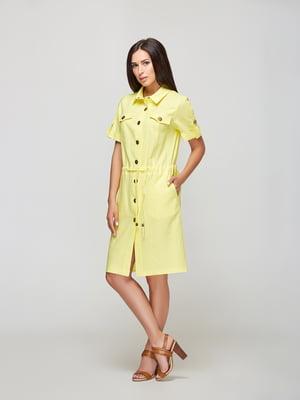 Платье желтое | 5655256