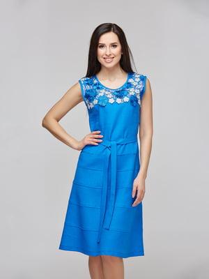 Платье голубое | 5655263