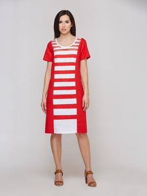 Сукня двоколірна в смужку   5655264