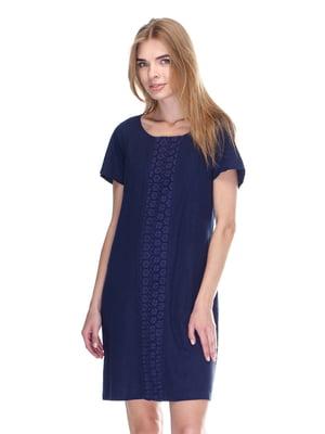 Сукня синя   5655255