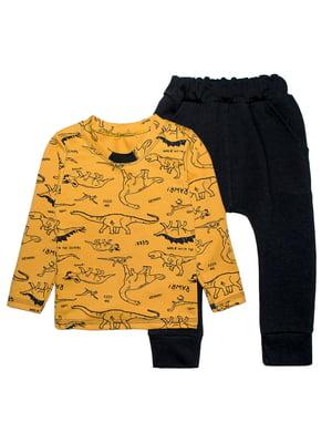 Костюм: лонгслів і штани   5655565