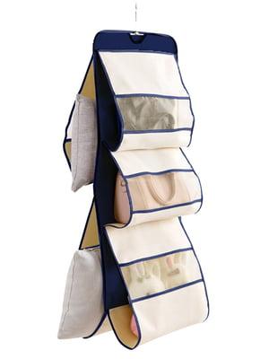 Органайзер для хранения сумок | 5653251