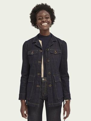Куртка синя | 5647337