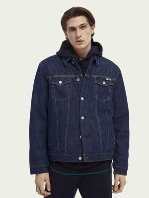Куртка синяя | 5647375