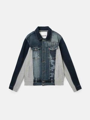 Куртка сине-серая | 5647123
