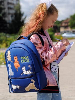 Рюкзак синий с декором   5657343