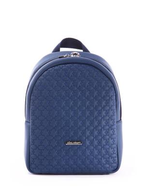 Рюкзак синий   5657367