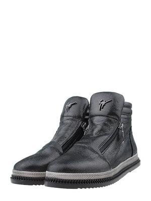 Ботинки графитового цвета | 5625462