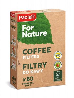 Фільтри для кави (80 шт) | 5515157