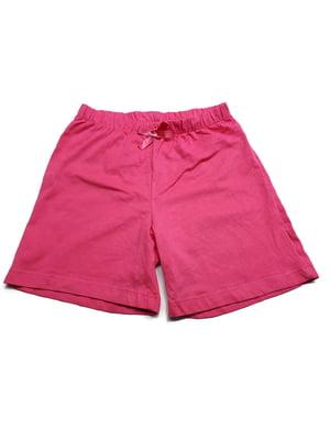Шорти рожевого кольору | 5657814