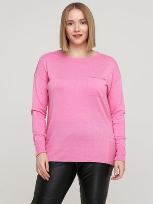 Джемпер рожевого кольору | 5658096