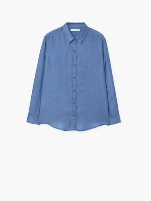 Рубашка синяя   5658256
