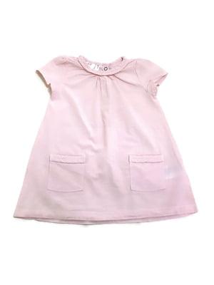 Платье розового цвета   5658779