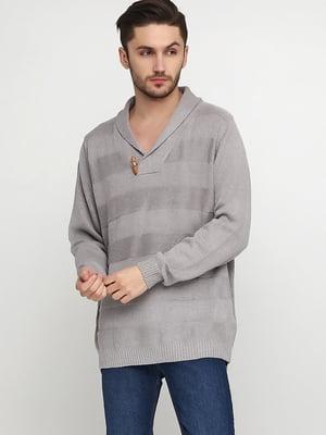 Пуловер серый в полоску   5659058
