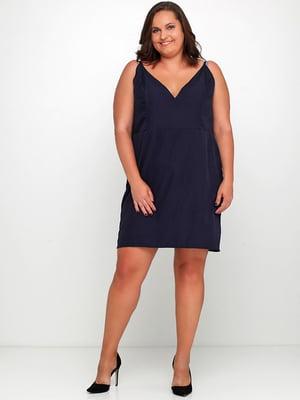 Сукня синя | 5659095