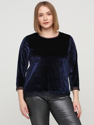 Блуза синяя | 5659353
