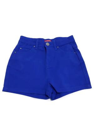 Шорти джинсові сині | 5659616