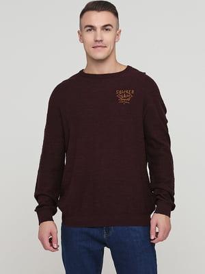 Джемпер бордовый с логотипом | 5660352