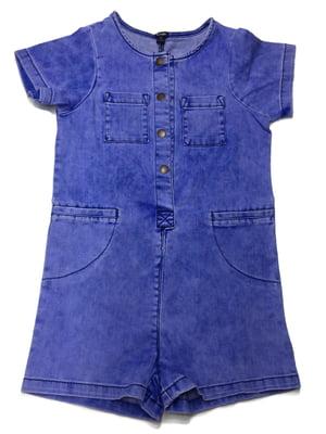 Комбинезон синий | 5660916