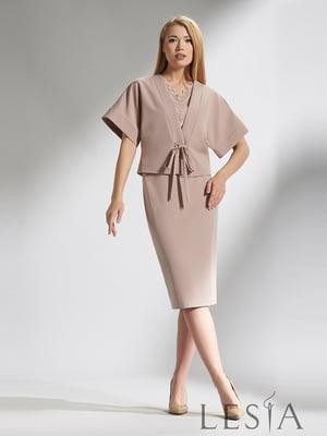Костюм: болеро и платье | 5304147