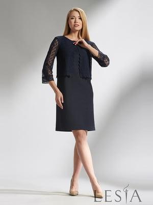 Комплект: болеро и юбка | 5304155
