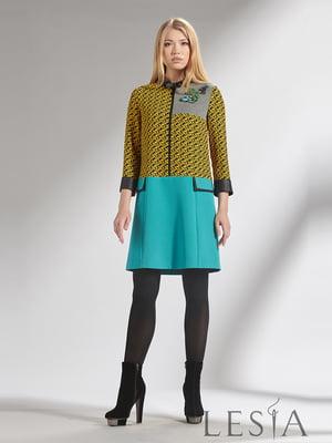 Платье разноцветное в принт | 5304179