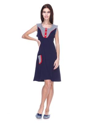 Платье синее в полоску | 5653019