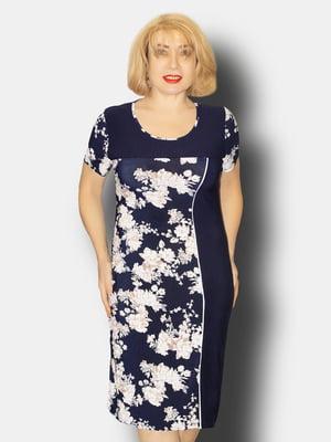 Платье синее в цветочный принт | 5661978
