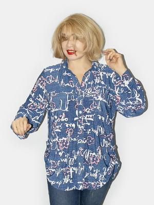 Сорочка синя в принт | 5661983