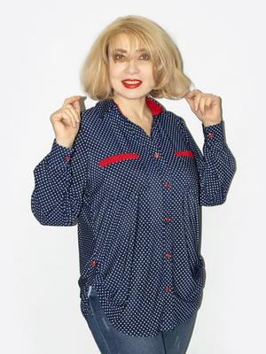 Рубашка темно-синяя в горошек | 5661993