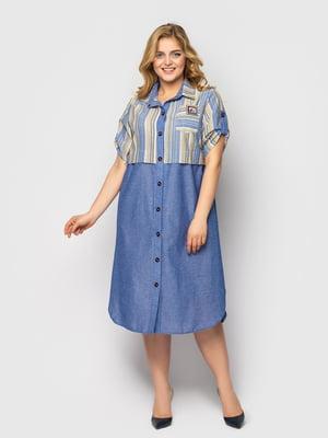 Платье синее в полоску | 5662346