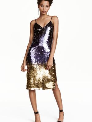 Платье разноцветное | 5662543