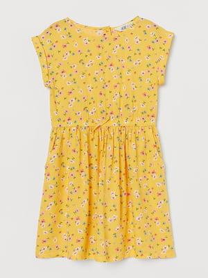 Платье желтое в цветочный принт   5662586