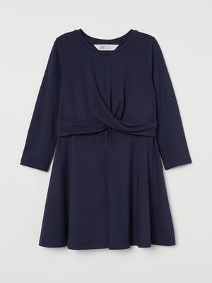 Сукня синя | 5662593