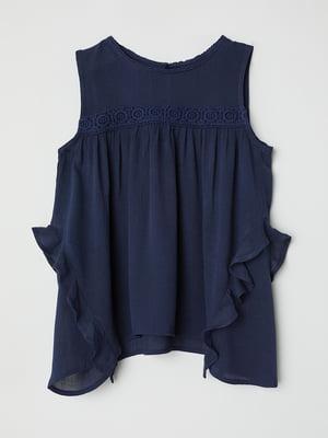 Блуза синя | 5662641
